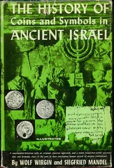 History of Coins and Symbols in Ancient Israel