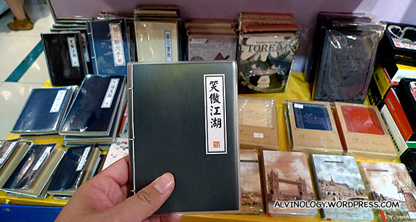 Notebooks disguised as wuxia novels