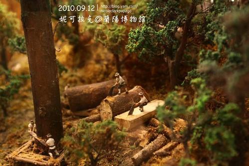 蘭陽博物館20100912-037