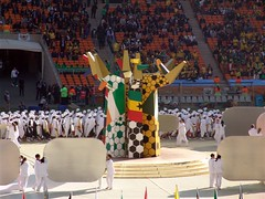 X-Board Baobab tree used in World Cup opening ceremony