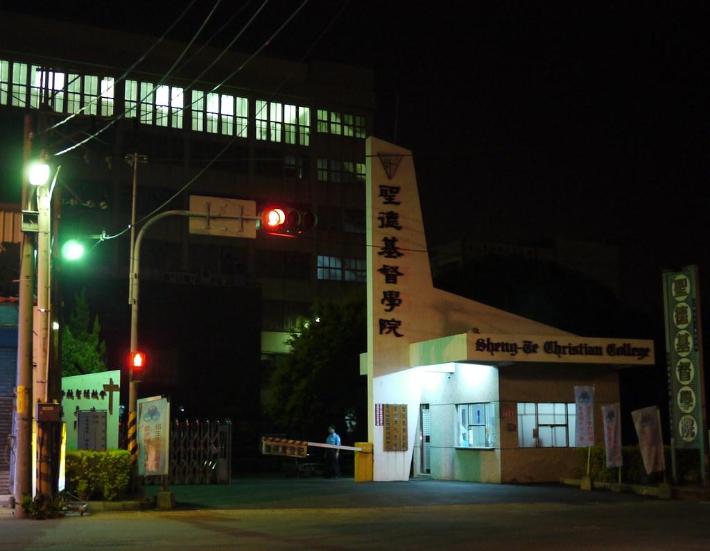 20100915-01高鐵夜騎之聖德基督學院