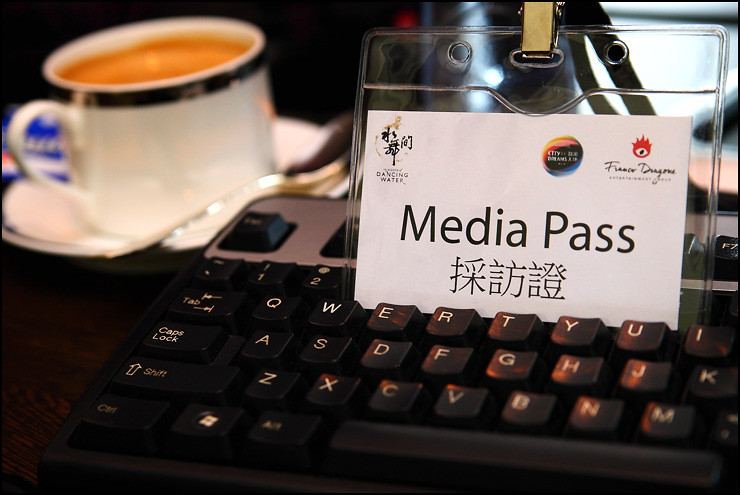 media-pass