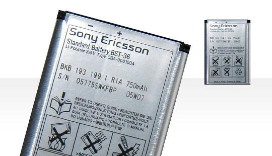 Chuyên bán phụ kiện sony ericsson: Pin, sạc, cáp, tai nghe, loa, miếng dán màn hình - 2