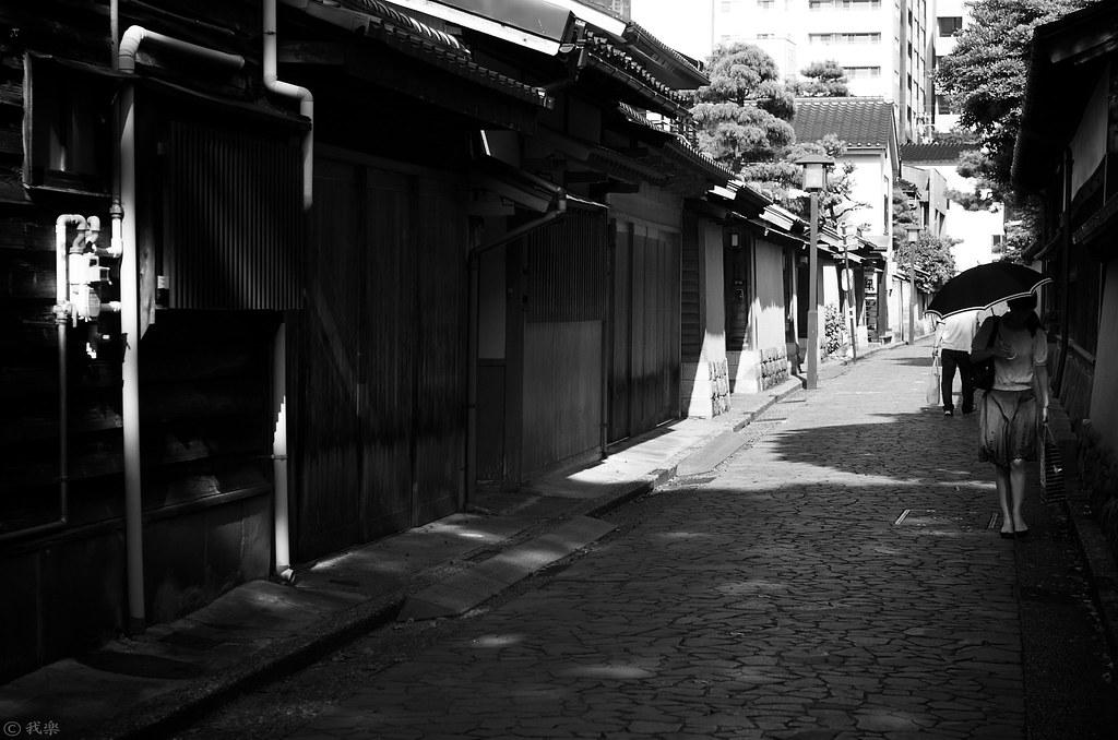 Samurai Residence #12