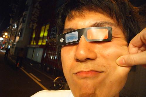 ikaga 3D