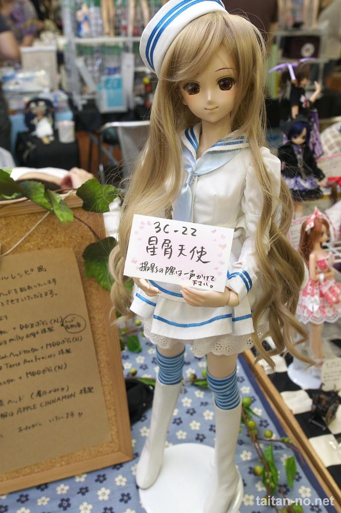 DollShow29-DSC_8210