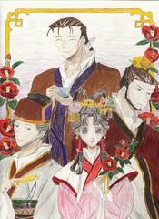 The Hong Family