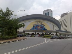 Johor International Convention Centre
