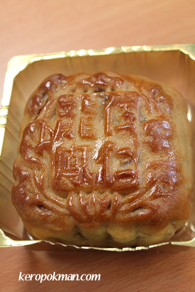 Mooncakes - Dragon Phoenix Restaurant