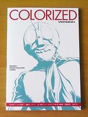 colorizedversion3