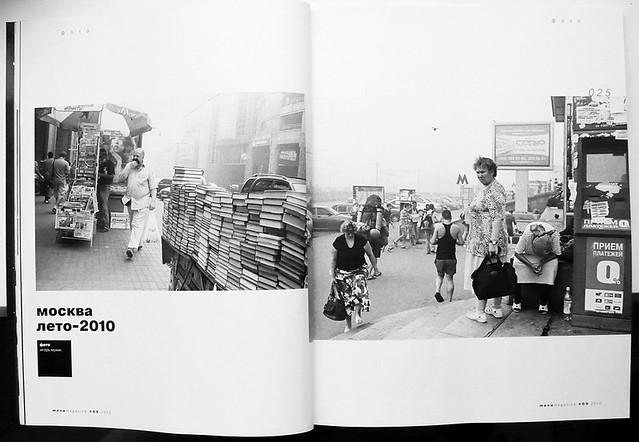 Menu Magazine/ сентябрь 2010