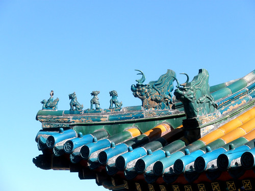 The Tower of Buddhist Incense @ Summer Palace