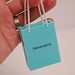 tiffany_bag_usb_flash_drives_4