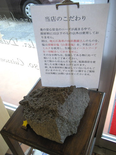 chuchu シュシュ 大竹のパン屋 5