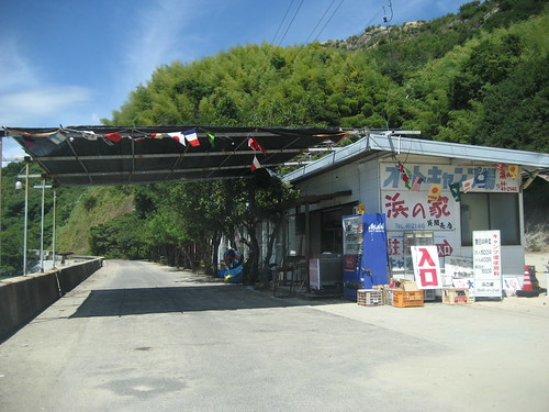 尾道 岩子島 画像 7
