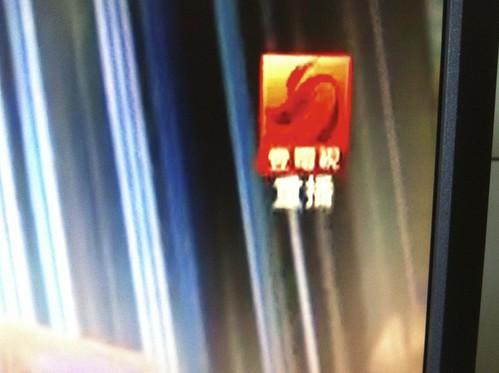 壹電視播出,目前還沒有HD