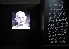 Gandhi Ji (Bhaskar Dutta) Tags: birthday wallpaper india scenery signature father nation gandhi tribute language ahmedabad ashram mahatma bapu gandhiji jayanti sabarmati bapuji