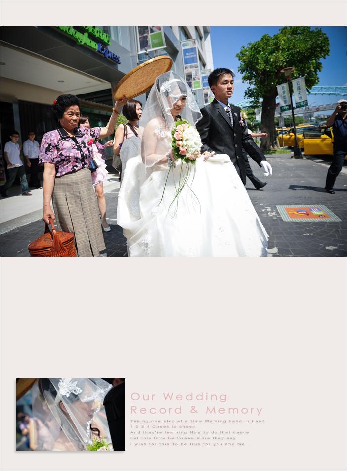 20100912book019