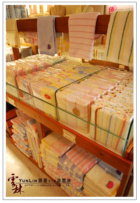 【雲林興隆毛巾工廠】興隆毛巾觀光工廠~毛巾蛋糕19
