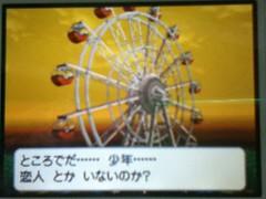 ポケモンBW_夏の観覧車02