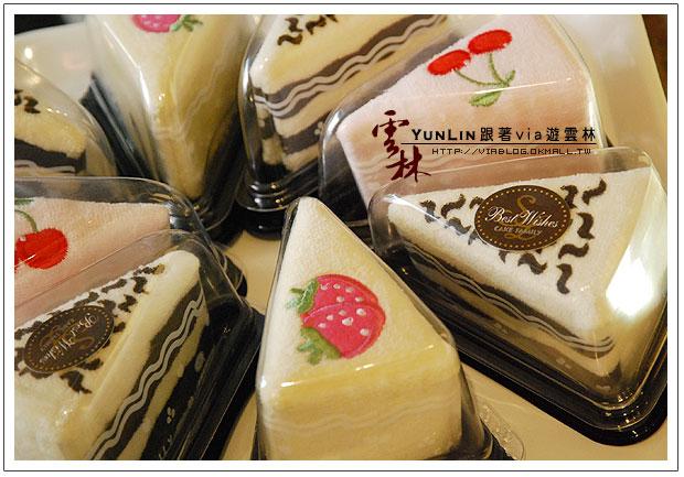 【雲林興隆毛巾工廠】興隆毛巾觀光工廠~毛巾蛋糕13