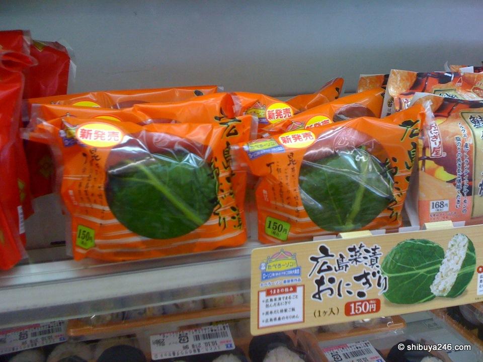 Onigiri from Hiroshima