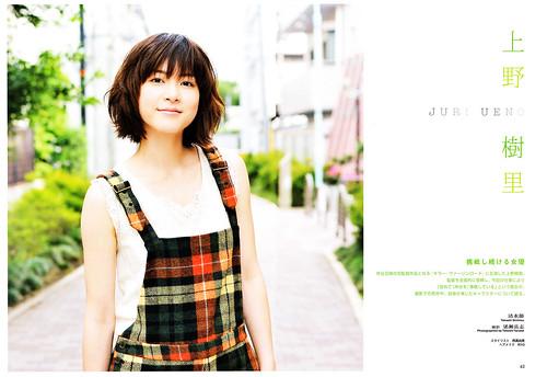 flix japan (2009/10) p62-63