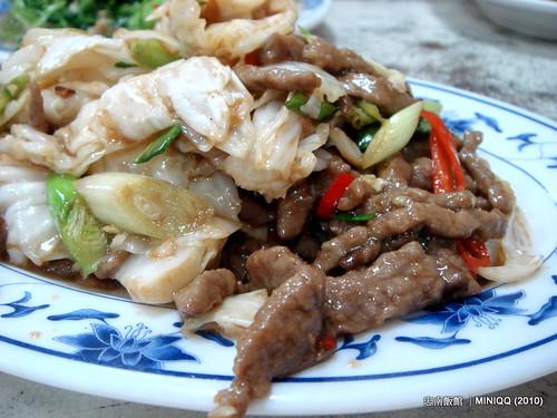 20100924 忠南飯館_07 泡菜牛肉