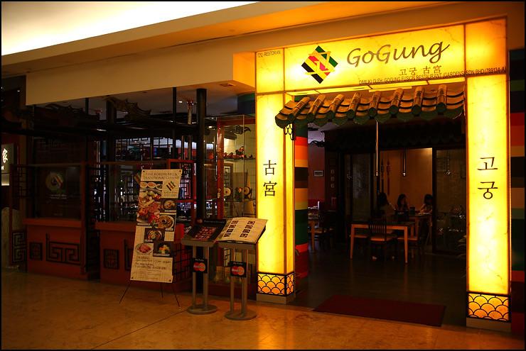 go-gung