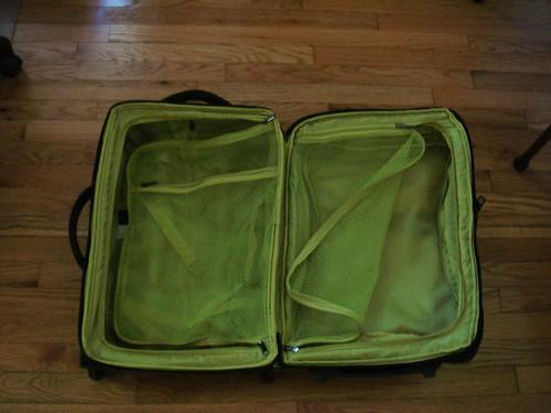 О багаже и сборах в командировку DSC04155