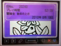 ポケモンBW_サイン_20101011