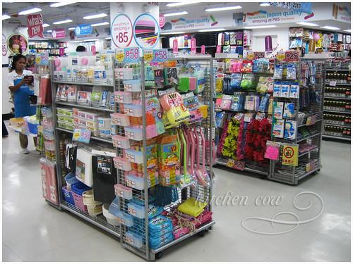 Bento shopping at saizen daiso philippines bento restos 01 saizen trinoma stopboris Choice Image