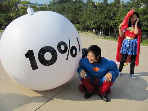 2010한국기후행동캠프-10:10 글로벌 캠페인