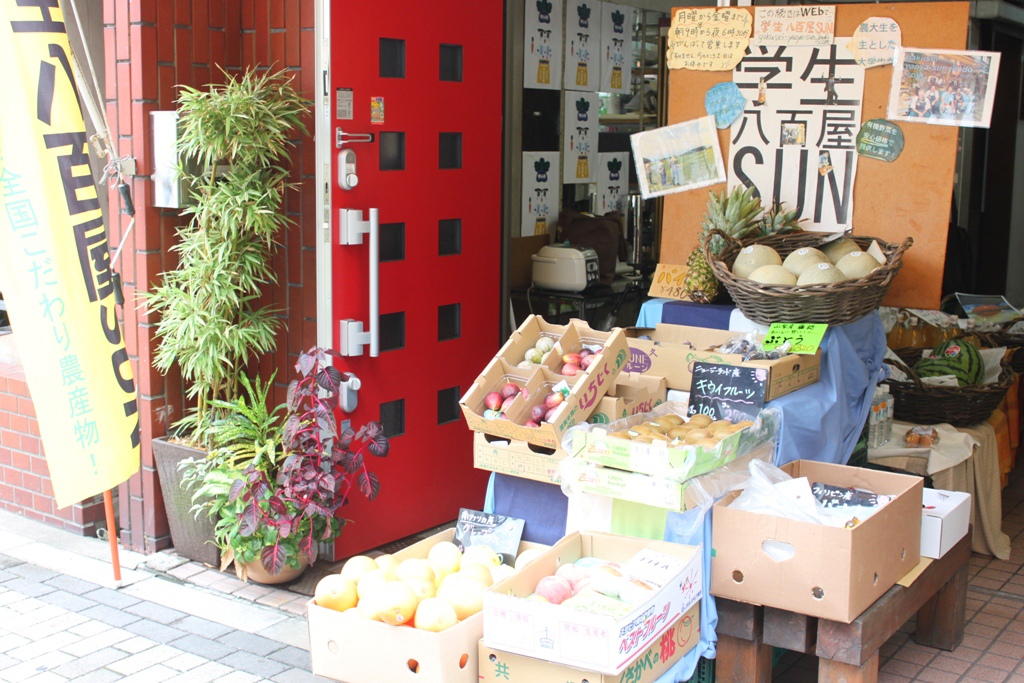 SUN the Student's Fruit and Vegetable Shop (7)