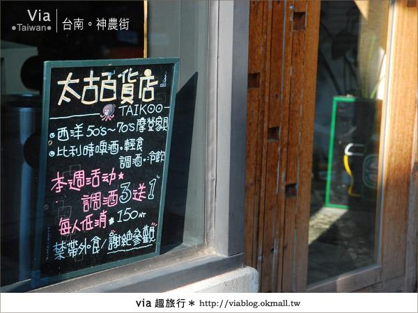【台南神農街】一條適合慢遊、攝影、感受的老街18