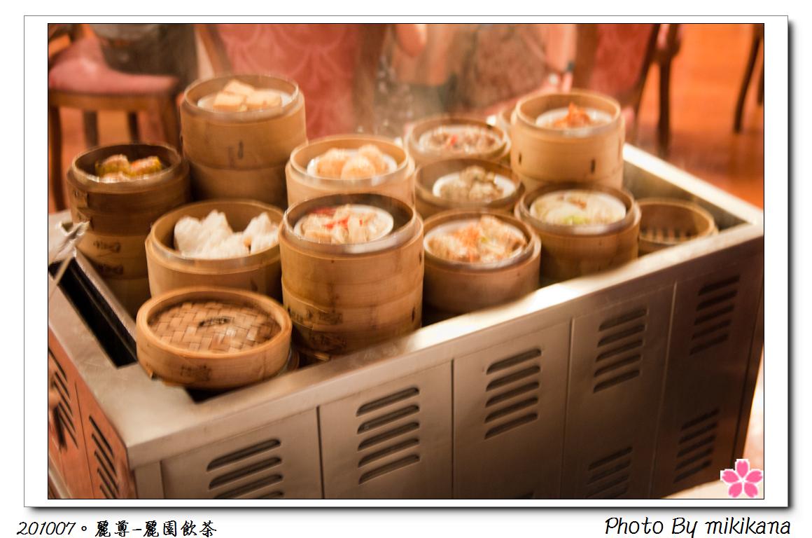 2010-麗尊飲茶-39