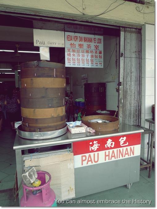 Yei Lock Hainan Pau @ Jalan Kampar, Ipoh