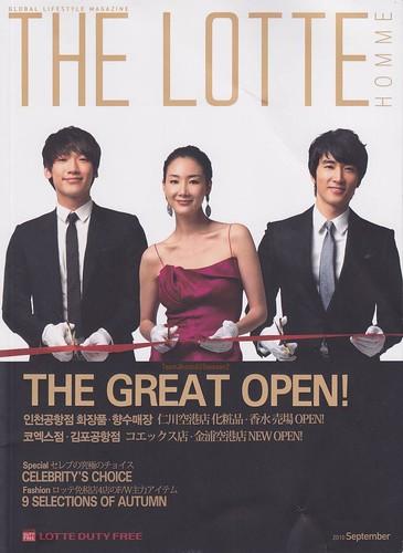 Lotte (1)