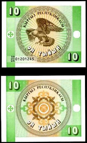 10 Tyiyn Kirgizsko 1993