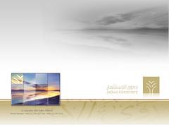 Jadwa | website 2004 (3D Graphics | 3d.com.sa) Tags: design 3d creative websites identity brand logos multimedia                                    alyousef