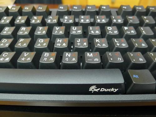 Ducky DK-1008 機械鍵盤
