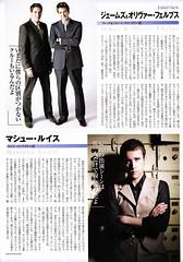 SCREEN (2010/12) P.22