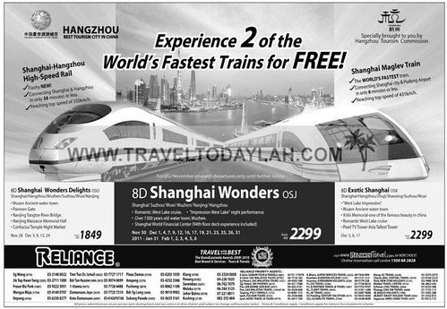 Europe Tour Package Malaysia Reliance