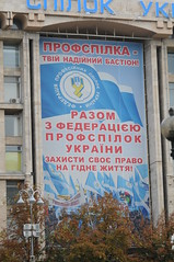 Kiev 107 (jsimonj) Tags: street orange ukraine revolution kiev scenes kyiv  maidan 2010 stalinist