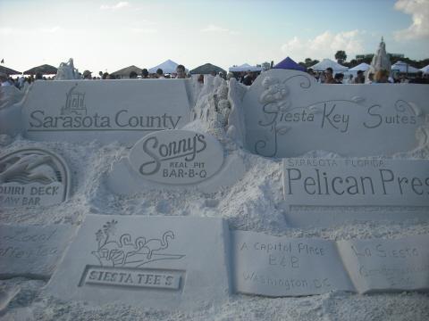 Sand Sculpture Wall