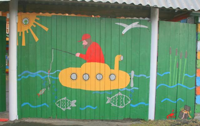 paint submarine