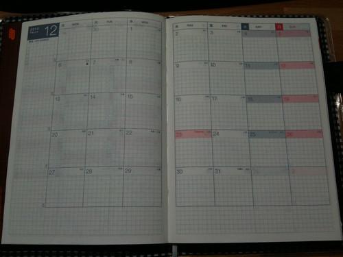 ほぼ日手帳 マンスリーカレンダー