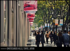 [ Pure pleasure ] Omotesando Hills, Tokyo, Japan (|| UggBoyUggGirl || PHOTO || WORLD || TRAVEL ||) Tags: girls vacation urban holiday hot bus art love japan night train plane wow fun restaurant tokyo ginza shinjuku day skyscrapers space room taxi more trends mountfuji fourseasons mercedesbenz harajuku nippon roppongi hours nihonbashi parkhyatt always suite heights hakone japon grandhyatt santpau moritower tokio sensi hyattregency imperialhotel ebisugardenplace lakeashi  irishlove irishpride mandarinorientaltokyo happytravels oldimperialbar irishluck peninsulatokyo tecdays roppongiarena omotesandhiruzu