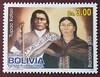 "stamp ""Tupac Katari & Bartolina Sisa"" (Bolivia 2012) (Sasha India) Tags: bolivia stamps philately sellos briefmarken 郵票研究 郵便趣味"