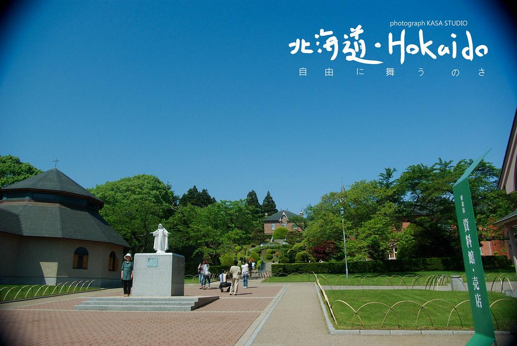 補po [日本.旅行]北海道Hokkaido Day 1